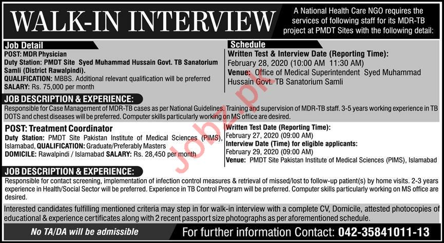 National Health Care NGO Jobs in Terviews 2020