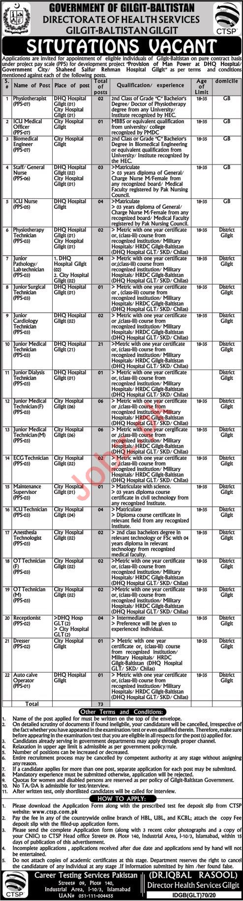 Medical Staff Jobs in Directorate of Health Services Gilgit