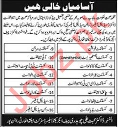 Medical Staff Jobs in Tehsil Headquarter Hospital THQ