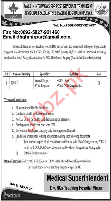 Divisional Headquarters Teaching Hospital FCPS Training Jobs