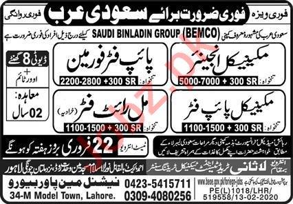 Technical Staff Jobs in Saudi Binladin Group BEMCO KSA