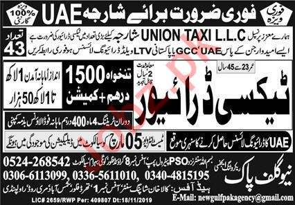 Taxi Driver Jobs in Union Taxi LLC Sharjah UAE