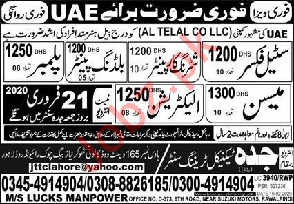 Al Telal Co LLC Technical Staff Jobs 2020 for UAE