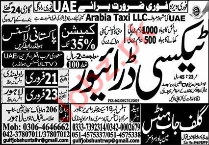 Taxi Driver Jobs in Arabic Taxi LLC