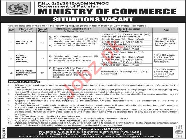 Ministry of Commerce Steno Typist & LDC Jobs 2020