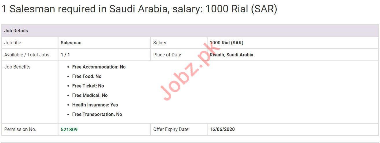 Salesman Jobs in Riyadh Saudi Arabia