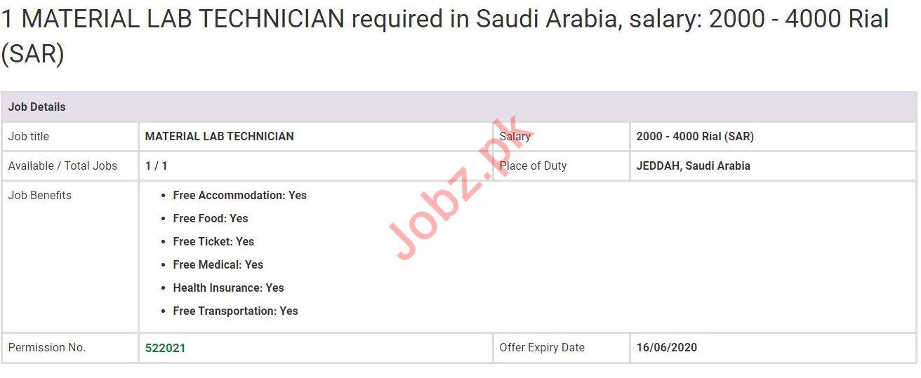 Material Lab Technician Jobs in Jeddah Saudi Arabia