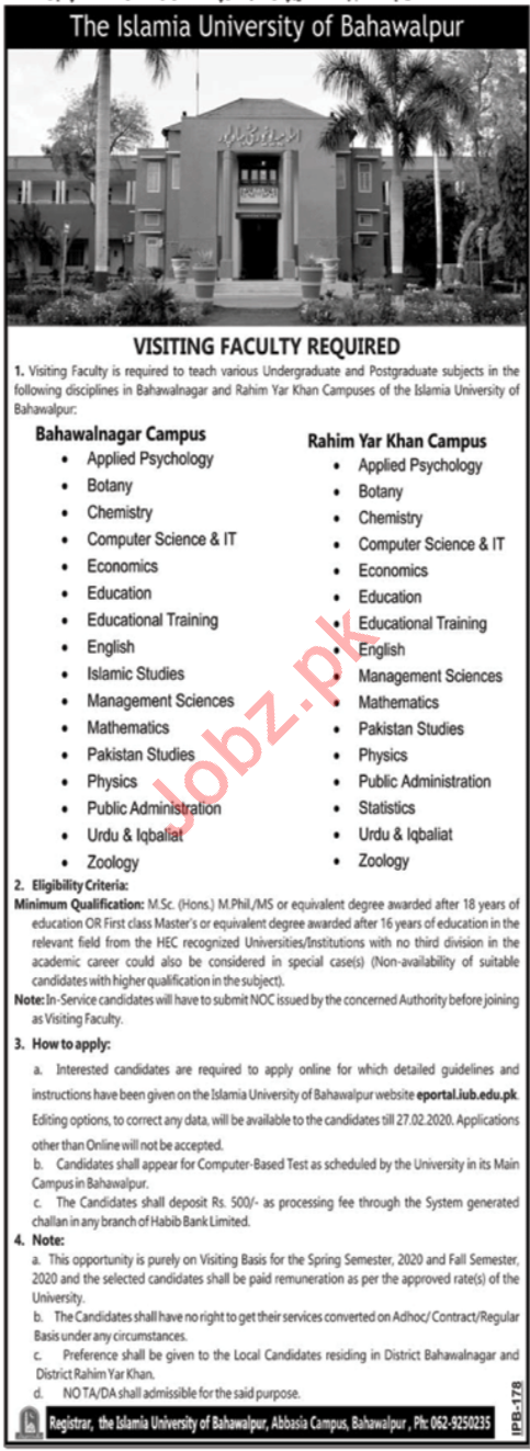 Islamia Universirty of Bahawalpur Teaching Staff Jobs 2020