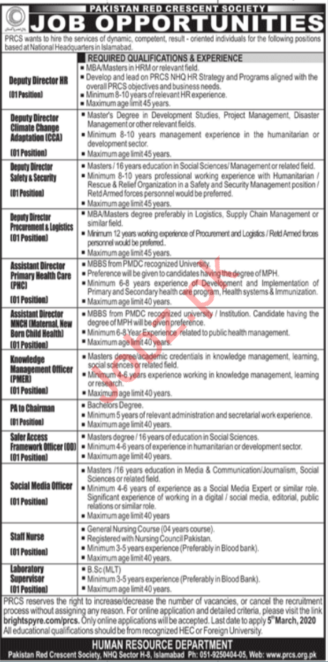 Pakistan Red Crescent Society PRCS Management Jobs 2020