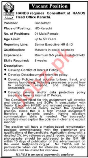 Hands NGO Consultant Jobs 2020 in Karachi