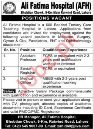 Ali Fatima Hospital AFH Medical Staff Jobs 2020