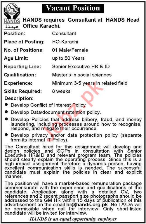 HR & ID Consultant Jobs 2020 in Hands Pakistan