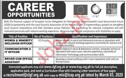 Local Councils Association of the Punjab LCAP Jobs 2020