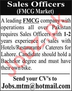 Sales Officer Jobs in FMCG Company