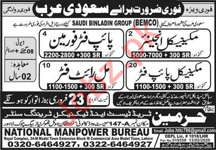 Mechanical Engineer & Pipe Fitter Foreman Jobs 2020