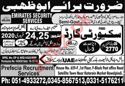 Security Guard Jobs 2020 in UAE