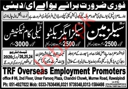 Sales Executive & Telecom Technician Jobs 2020 in Dubai