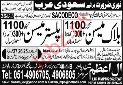 Block Mason & Plaster Mason Jobs 2020 in KSA