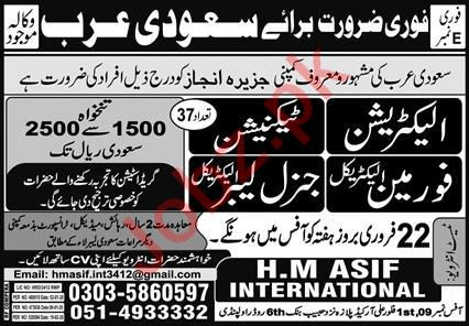 Foreman Electrical & Electrician Jobs 2020 in KSA