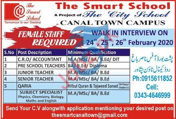 The Smart School Jobs Interviews 2020 in Peshawar