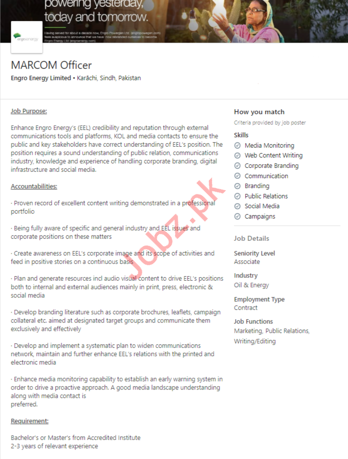 Engro Energy Limited Jobs 2020 for MARCOM Officer