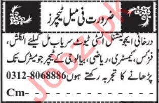 Teaching Staff Jobs in Darkhani Educational Institute Quetta