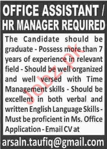 HR Manager & Office Assistant Jobs 2020