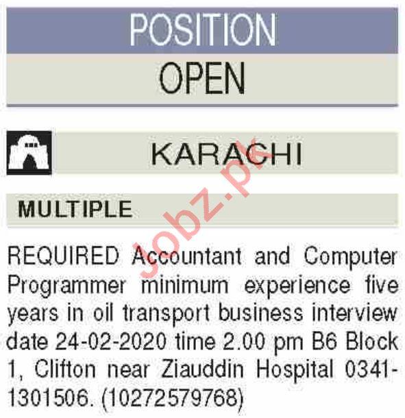 Accountant & Computer Programmer Jobs 2020 in Karachi