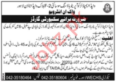 Wapda Employees Cooperative Housing Society WECHS Jobs 2020