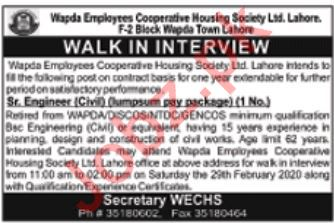 WECHS Lahore Jobs 2020 for Senior Engineer