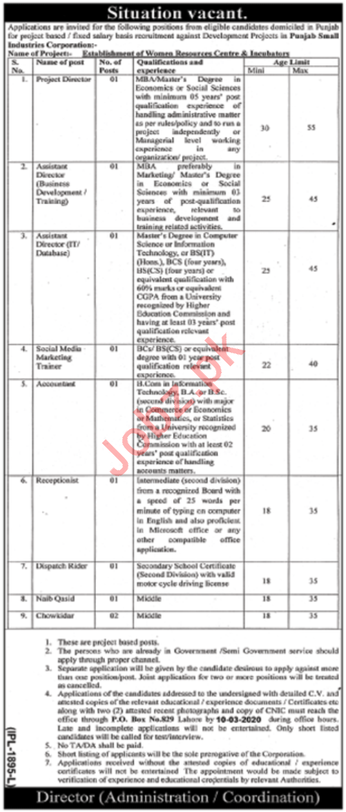 Punjab Small Industries Corporation PSIC Lahore Jobs 2020