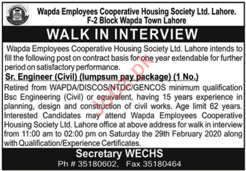 Wapda Employees Cooperative Housing Society Jobs Interviews