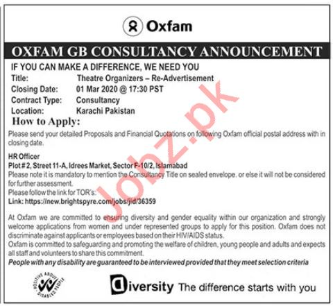 Theatre Organizers Jobs 2020 in Karachi