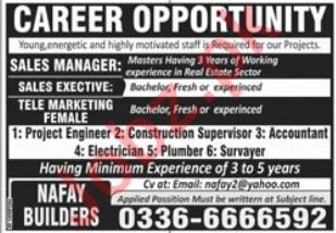 Nafay Builders Jobs 2020 in Rawalpindi