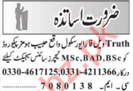 Truth Well Forever School Jobs 2020 in Lahore