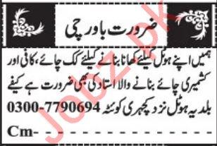 Hotel Staff Jobs 2020 For Quetta Balochistan
