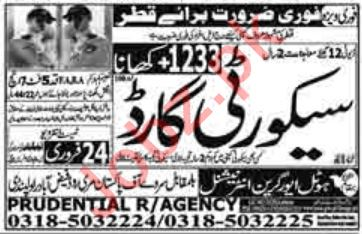 Security Guards Jobs 2020 in Qatar