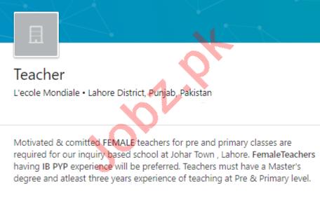 Lecole Mondiale Lahore Jobs 2020 for Female Teachers