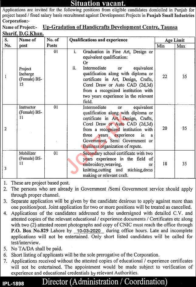 Punjab Small Industries Corporation Jobs in Dera Ghazi Khan