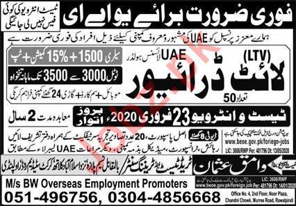 LTV Drivers Jobs 2020 in United Arab Emirates UAE