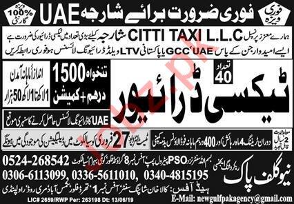 Citti Taxi LLC Jobs 2020 For LTV Taxi Drivers in Sharjah UAE