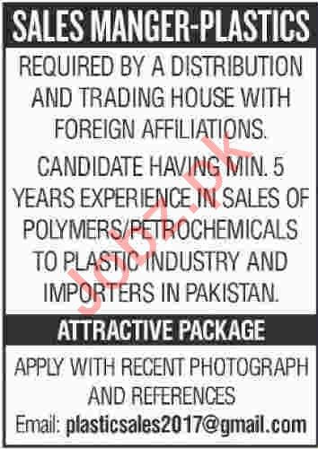 Plastic Sales Company Jobs 2020 in Karachi