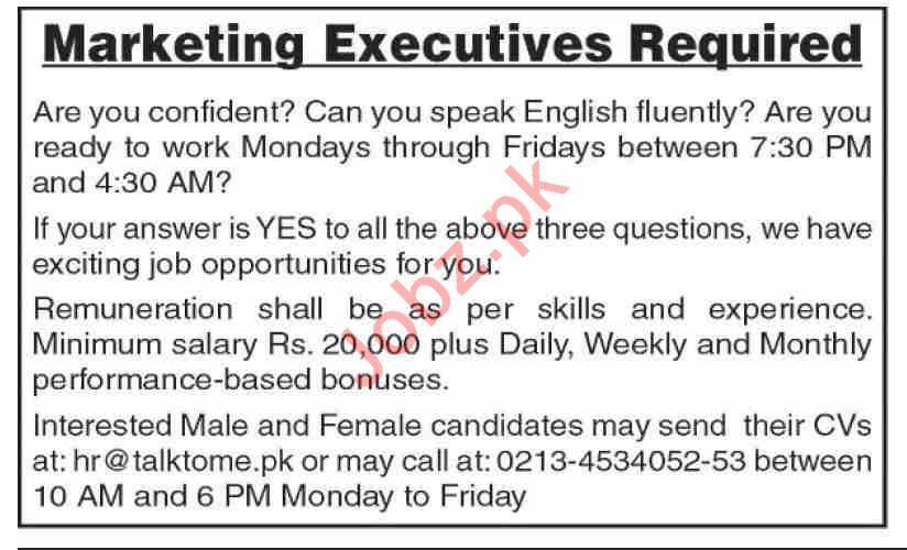 Call Centre Jobs 2020 for Marketing Executive