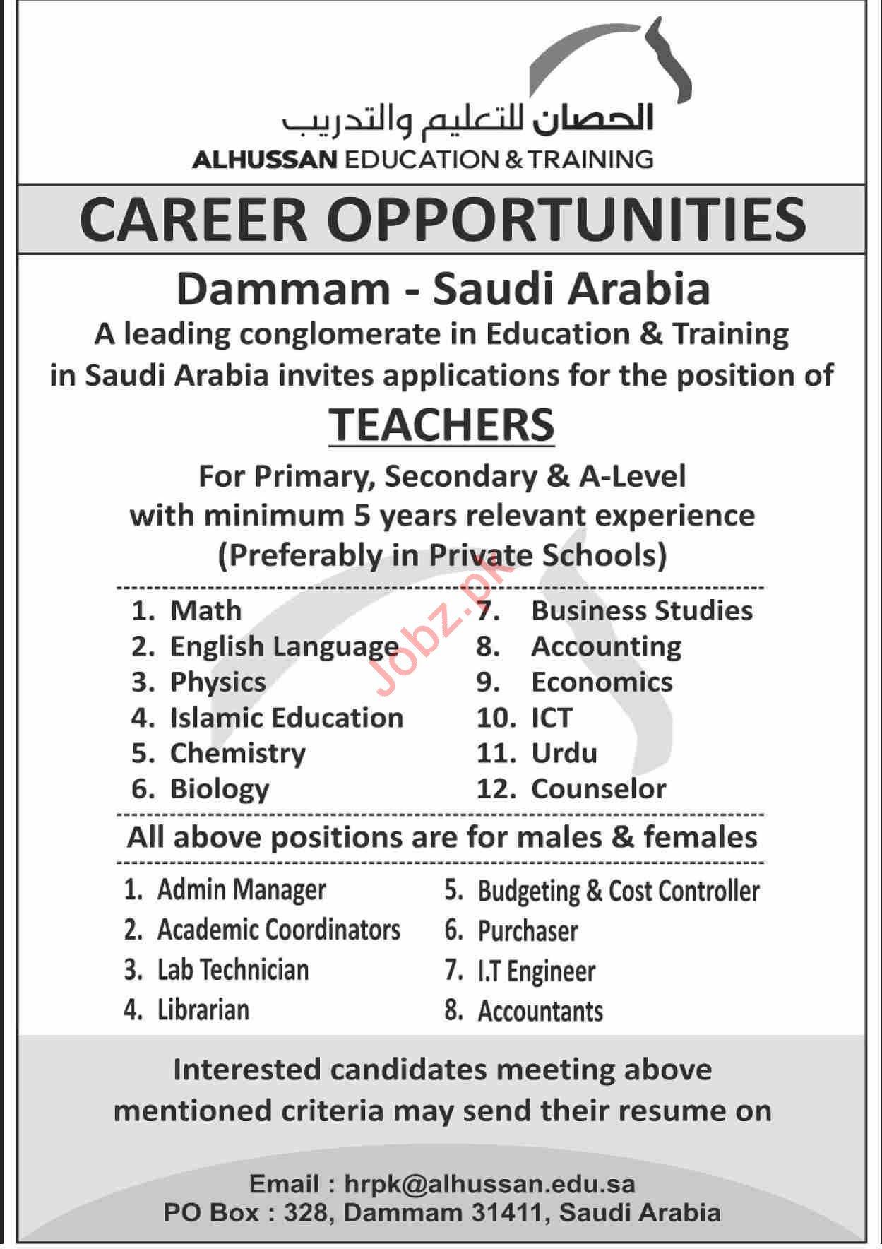 Al Hussan Education & Training Jobs 2020 in KSA