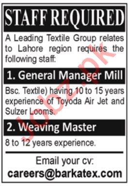 Textile Group Jobs 2020 in Lahore