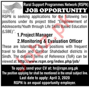 Rural Support Programmes Network RSPN NGO Jobs 2020