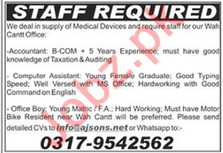Aj Sons Limited Jobs 2020 in Wah Cantt