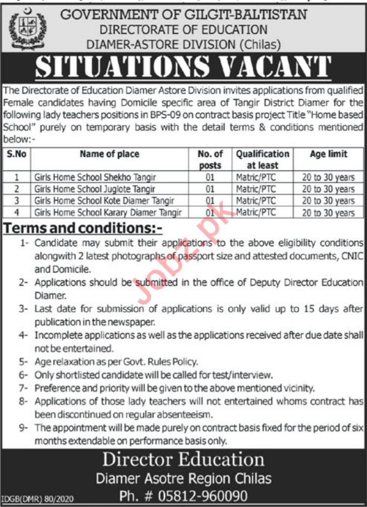 Directorate of Education Gilgit Baltistan Teaching Jobs 2020