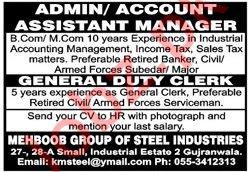 Mehboob Group of Steel Industries Jobs in Gujranwala