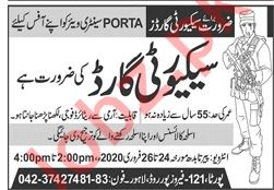 PORTA Sanitary Ware Job 2020 For Security Guard in Lahore